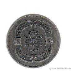 Medallas temáticas: MEDALLA MUTUALIDAD GENERAL DE LA ABOGACIA - 25 AÑOS EN LA MUTUALIDAD DE LA ABOGACIA. Lote 50781187