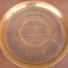 Medallas temáticas: TALLER CENTRAL DE REPARACION VALLADOLID RENFE FIN DE LA TRACCION VAPOR. Lote 50987828