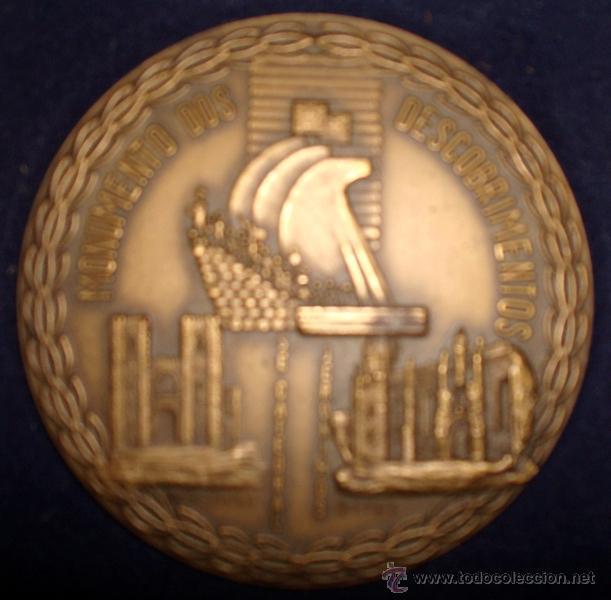 Medallas temáticas: MEDALLÓN EN METAL DE LA CIUDAD DE LISBOA PORTUGAL - Foto 4 - 51074046