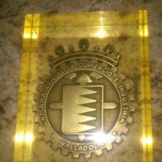 Medallas temáticas: CAMARA OFICIAL DE COMERCIO E INDUSTRIA VALLADOLID. Lote 51211820