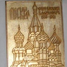 Medallas temáticas: PLAQUETA RUSA SOVIETICA 1961 'MOSCÚ. CATEDRAL DE SAN BASILIO' LATON. Lote 51513687