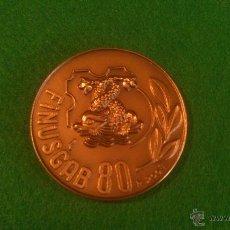 Medallas temáticas: MEDALLA FINUSGAB - FUENTES BARCELONA - COBRE 50MM. 80 , (2007). Lote 51680869