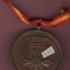 Medallas temáticas: MEDALLA FRANCESA CHEVALIERS SAUVETEURS SANTS PEUR SANS REPROCHE GLORIA HONOR. Lote 51819285