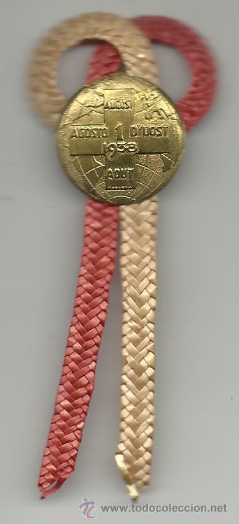 RARA MEDALLA ANTIGUA DE 1958 DE BRONCE Y CAÑAMO (Numismática - Medallería - Temática)