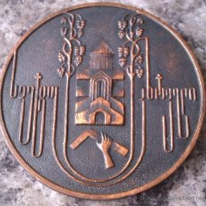 Medallas temáticas: BONITA MEDALLA GRANDE Y ANTIGUA DE LA CATEDRAL ORTODOXA DE SVETITSJOVELI EN GEORGIA COBRE O BRONCE. Lote 51997505