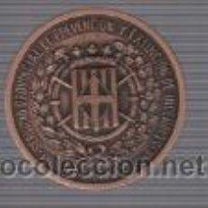 Medallas temáticas: MEDALLA DEL SERVICIO PROVINCIAL Y EXTINCION DE INCENDIOS BADALONA 1975 DIPUTACION DE BARCELONA. Lote 56617826