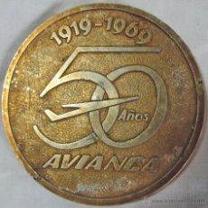 Medallas temáticas: MEDALLA DE BRONCE CONMEMORATIVA AVIANCA 1919-1969. 8 CM DE DIÁMETRO. Lote 173532035