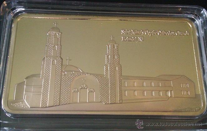 Medallas temáticas: LINGOTE ORO 24K IGLESIA SAN MENAS EL CAIRO EDICION LIMITADA DIFICIL DE CONSEGUIR - Foto 2 - 84920178