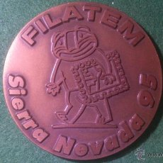 Medallas temáticas: MEDALLA FILATEM , SIERRA NEVADA 95, DE GRAVARTE, LISBOA, PORTUGAL. Lote 52588384