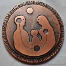 Medallas temáticas: MEDALLA SUBIRACHS 1973 BARCELONA PATRONATO DE VIVIENDAS PARA FUNCIONARIOS. Lote 52675377