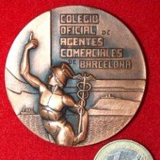Medallas temáticas: MEDALLA 50 ANIVERSARIO COLEGIO OFICIAL DE AGENTES COMERCIALES DE BARCELONA 1926 - 1976. Lote 53330009