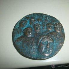 Medallas temáticas: MEDALLA EN BRONCE FUTBOL ESPAÑA 6 CM. FIRMADA LUIS FERNANDEZ. Lote 165197064