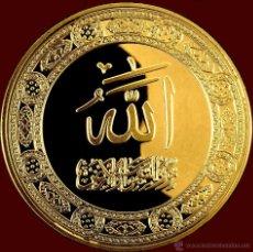 Medallas temáticas: PRECIOSA MONEDA ORO 24KT DE LA MECA ARABIA SAUDI ALLAH EN SU CAPSULA PROTECTORA. Lote 58525574