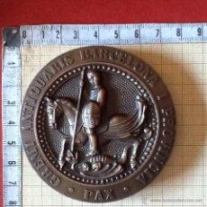 Medallas temáticas: MEDALLA GREMI ANTIQUARIS BARCELONA I PROVINCIA-II EXPOSICION BARCELONA -1977.. Lote 54718221