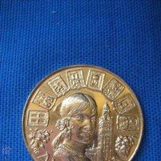 Medallas temáticas: MEDALLA ALUMINIO DORADO - ANDALUCIA - SEVILLA - GIRALDA - 4.5 CM. Lote 54767863