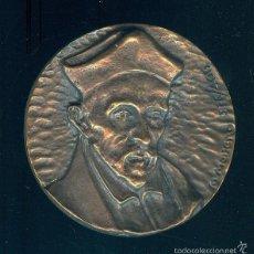 Medalhas temáticas: NUMULITE FIGURA 0028 MEDALLA CONMEMORATIVA L ANIVERSARIO DENOMINACIÓN INSITUTO PADRE SUÁREZ GRANADA. Lote 56613668