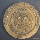 Medallas temáticas: GRAN MEDALLA COLEGIO OFICIAL DE INGENIEROS TECNICOS INDUSTRIALES MADRID.. Lote 56861823