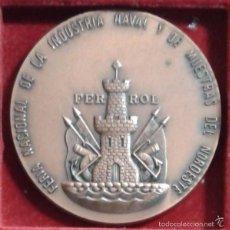 Medallas temáticas: MEDALLA FERIA NACIONAL DE LA INDUSTRIA NAVAL 1982. COBRE 62 MM TEMA NÁUTICO, MARÍTIMO, BARCO, BARCOS. Lote 56865852