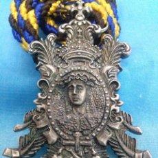 Medallas temáticas: MEDALLA CORDON DE LA CORONACION CANONICA NUESTRA SEÑORA DE LA PALMA SEMANA SANTA DE SEVILLA . Lote 56942397