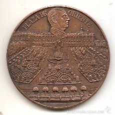 Medallas temáticas: FUNDACIÓN FRANCISCO FRANCO. 1979. Lote 57563187