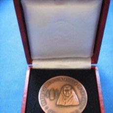 Medallas temáticas: MEDALLA CONMEMORATIVA DE LA BEATIFICACION DE SANTA ANGELA DE LA CRUZ EN SU ESTUCHE ORIGINAL. Lote 57589318