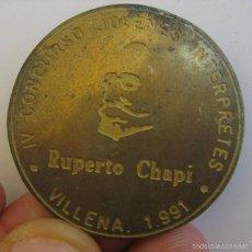 Medallas temáticas: MONEDA METALICA LATON IV CONCURSO RUPERTO CHAPI VILLENA 1991 CONCURSO INTERPRETES. Lote 57699482