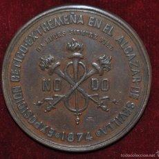 Medallas temáticas: MEDALLA EXPOSICION BETICO-EXTREMEÑA EN EL ALCAZAR DE SEVILLA. NODO. AÑO 1874. Lote 58832901