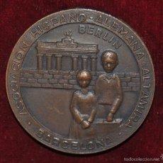 Medallas temáticas: BARCELONA - ASOCIACIÓN HISPANO-ALEMANA ALTAMIRA 1966 - EN BRONCE . Lote 58833031