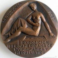 Medallas temáticas: MEDALLA CONMEMORATIVA I EXPOSICIÓN IBEROAMERICANA DE NUMISMÁTICA Y MEDALLÍSTICA - BARCELONA 1958.. Lote 60098547