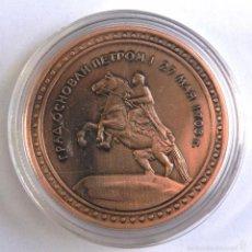 Medallas temáticas: MEDALLA DE ANIVERSARIO DE SANKT PETERSBURGO. Lote 60980571