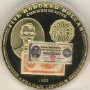 Medallas temáticas: BONITA MONEDA DE TAMAÑO GRANDE CON ABRAHAM LINCOLN Y UN BILLETE DE 500 DOLARES. Lote 61067223