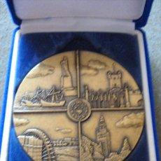 Medallas temáticas: MEDALLA 50 ANIVERSARIO DEL COLEGIO OFICIAL DE INGENIEROS INDUSTRIALES ANDALUCIA OCCIDENTAL - GIRALDA. Lote 61532952