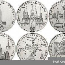 Medallas temáticas: INTERESANTE COLECCION DE MONEDAS RUSAS DE LA OLIMPIADA DE MOSCÚ 1980 EN SU ESTUCHE Y CON CERTIFICADO. Lote 64073387