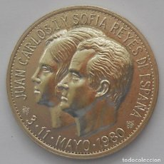 Medallas temáticas: MEDALLA - VIII CERTAMEN FILATÉLICO Y NUMISMÁTICO IBEROAMERICANO - 1980 - CLUB COLÓN - PLATA. Lote 61842152