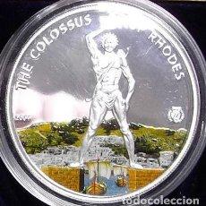 Medallas temáticas: PRECIOSA MONEDA DE PLATA DEL COLOSO DE RODAS DE LA COLECCION DE LAS 7 MARAVILLAS DEL MUNDO. Lote 62426880