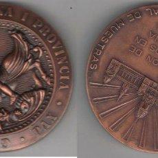Medallas temáticas: ESPAÑA MEDALLA 1975 EXPOSICION ANTICUARIOS BARCELONA. Lote 64537806