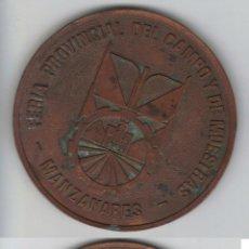 Medallas temáticas: ESPAÑA MEDALLA FERIA PROVINCIAL DEL CAMPO Y MUESTRAS MANZANARES. Lote 64872018