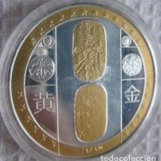 Medallas temáticas: CURIOSA Y RARA MONEDA ORO Y PLATA CONMEMORATIVA DE JAPON DE LA COLECCION TESOROS PRECIOSOS. Lote 65917390