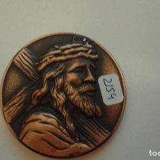 Medallas temáticas: MEDALLA CINCUENTENARIO FUNDACION HERMANDAD SAN FERNANDO. Lote 65991766