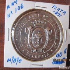 Medallas temáticas: MEDALLA DE PLATA COLEGIO DE PLATEROS DE VALENCIA 1871. Lote 66105626