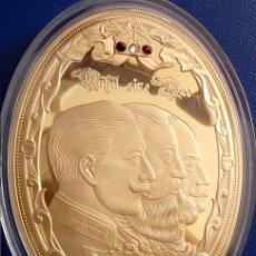 Medallas temáticas: MONEDA MEDALLON XXL FORMA OVAL 85 MM DE LOS 3 EMPERADORES DE ALEMANIA EDICION LIMITADA ORO+SWAROVSKI. Lote 66811914