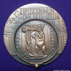 Medallas temáticas: MEDALLA DE LA EXPOSICION MUNDIAL DE FILATELIA. ESPAÑA 1975. DIAMETRO: 76MM. PESO: 221GR. COBRE.. Lote 67013914