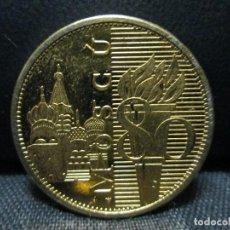 Medallas temáticas: OLIMPIADAS 1980 MOSCU. Lote 67608229