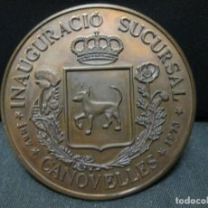 Medallas temáticas: BANCO DE SABADELL INAGURACION SUCURSAL 1973 CANOVELLAS. Lote 69283925