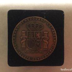 Medallas temáticas: CÁMARA VENEZOLANA ESPAÑOLA DE COMERCIO E INDUSTRIA (VENEZUELA - CARACAS). Lote 79511618