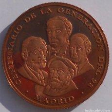 Medallas temáticas: MEDALLA - FERIA Y EXPOSICIÓN FILATÉLICA INTERNACIONAL - 1997 - CENTENARIO GENERACIÓN DEL 98. Lote 70576629