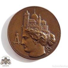 Medallas temáticas: MEDALLA - ARCHITECTES FRANCAIS - SOCIEDAD DE ARQUITECTOS FRANCESES - 3,4 CM DE DIÁMETRO. Lote 71500987