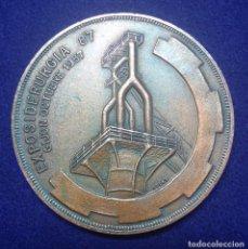 Medallas temáticas: MEDALLA 31 EDICION FERIA INTERNACIONAL DE MUESTRAS. ASTURIAS GIJON 1987. NUMERADA. EXPOSIDERURGIA.. Lote 71722967