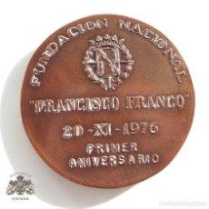 Medallas temáticas: MEDALLA FUNDACIÓN NACIONAL FRANCISCO FRANCO 1976. Lote 100074868