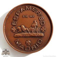 Medallas temáticas: MEDALLA ESPAMER´80 - 3-12 OCT- MADRID - 5 CM DIÁMETRO. Lote 72988767